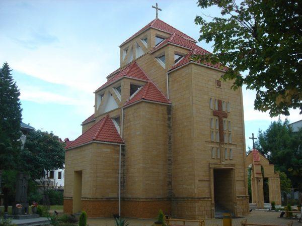 Собор Святого Сергия в Сочи