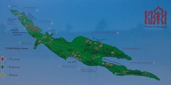 Туристическая карта Кижей