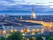 Удивительный и загадочный Турин