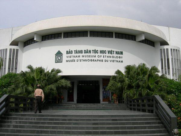 Вьетнамский музей этнологии в Ханое