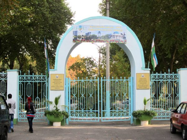 Вход в ботсад Ташкента