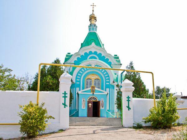 Церковь Афанасия Великого