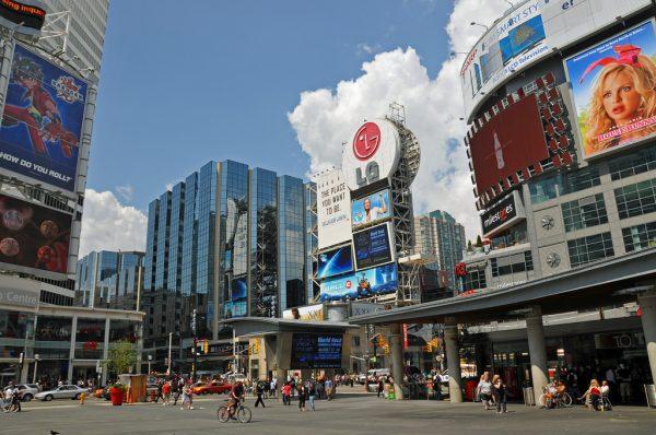Янг-Стрит в городе Торонто