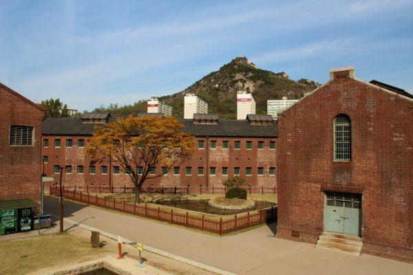 Тюрьма Содэмун в Сеуле