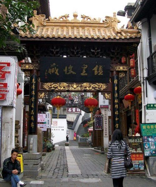 Здание на улице Хэфан в Ханчжоу