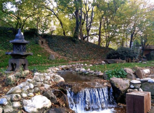 Белградский ботанический сад