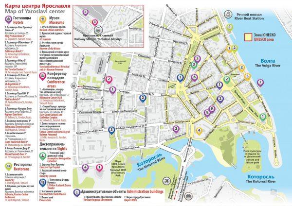 Туристическая карта Ярославля