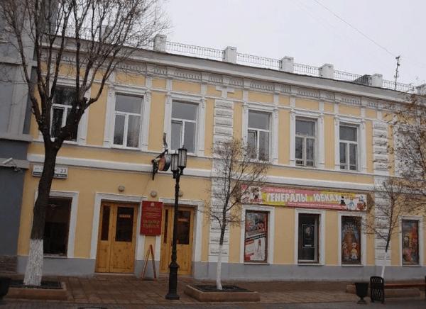 Театр кукол в Оренбурге