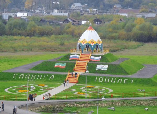 Сквер «1000-летие Елабуги»