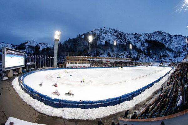Спортивный комплекс «Медео»