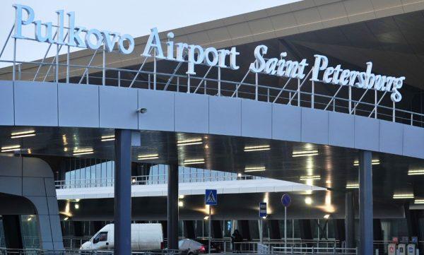 Аэропорт Пулково (Санкт-Петербург)
