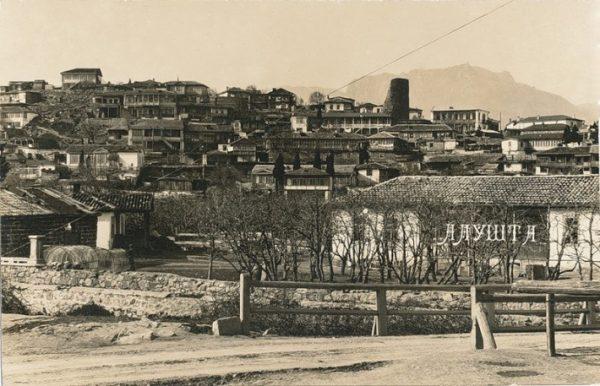 Алушта в 20-е годы XX века