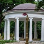 Беседка с круглым куполом в Курортном парке Ессентуков