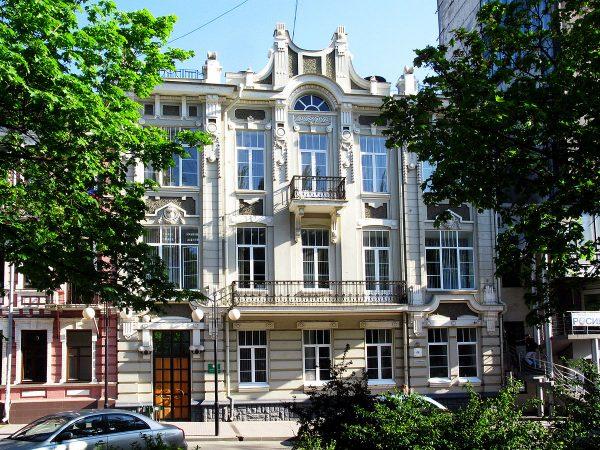 Доходный дом Бострикиных в Ростове-на-Дону