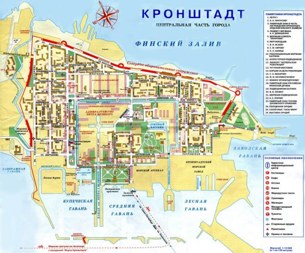 Достопримечательности Кронштадта на карте