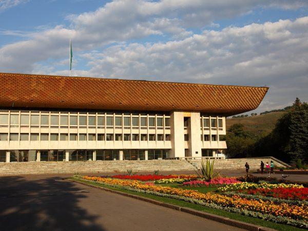Дворец Республики в Алма-Ате