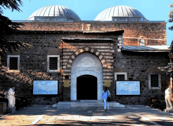 Фасад музея Анатолийских цивилизаций