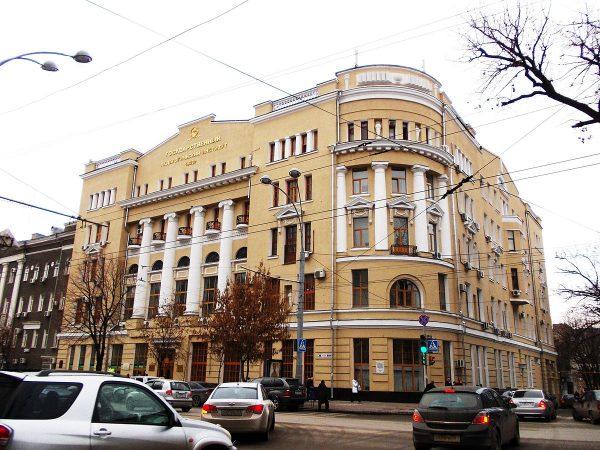 Главный корпус Варшавского университета в Ростове-на-Дону