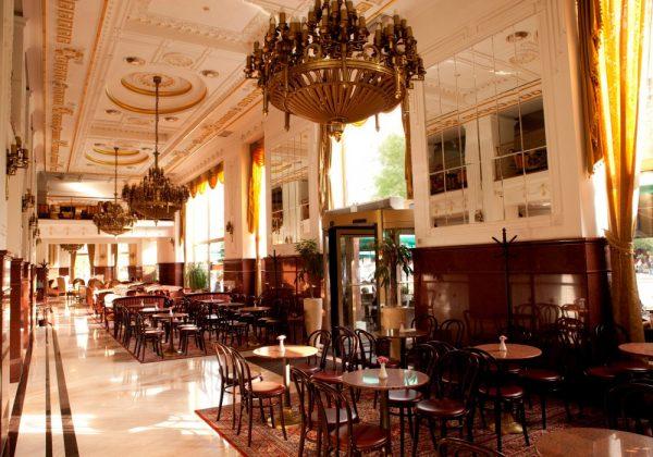 Ресторан отеля «Москва»