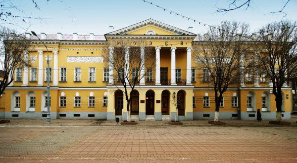Историко-краеведческий музей Оренбурга