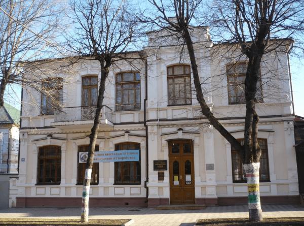 Историко-краеведческий музей имени Шпаковского