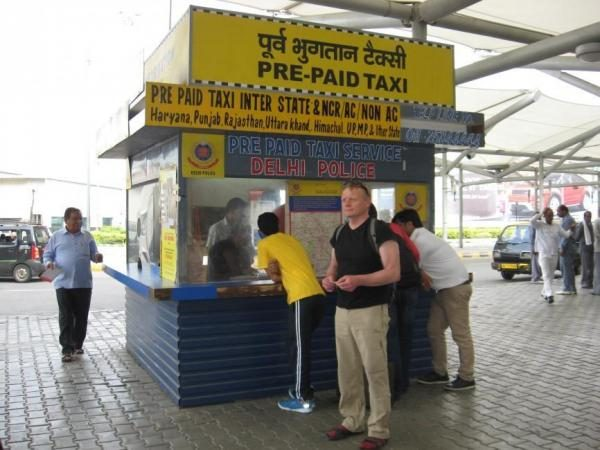 кабинка для оплаты такси