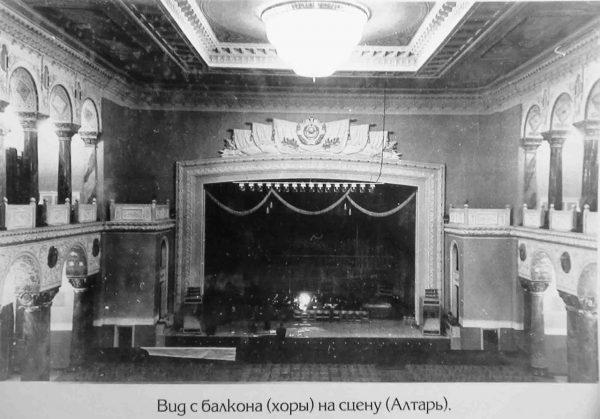 Кинотеатр в Никольском Морском соборе