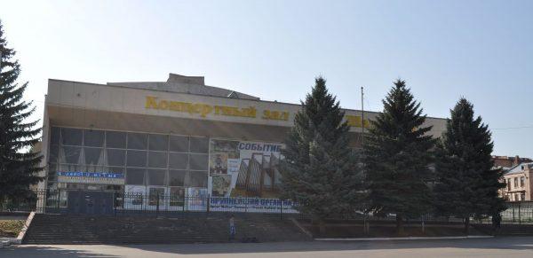 Концертный зал имени Шаляпина в Ессентуках
