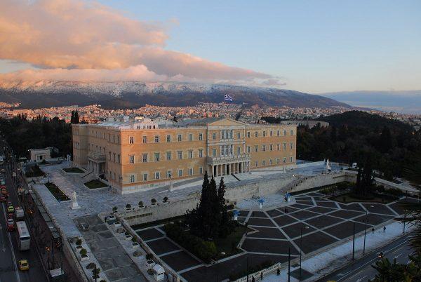 Королевский дворец в Афинах