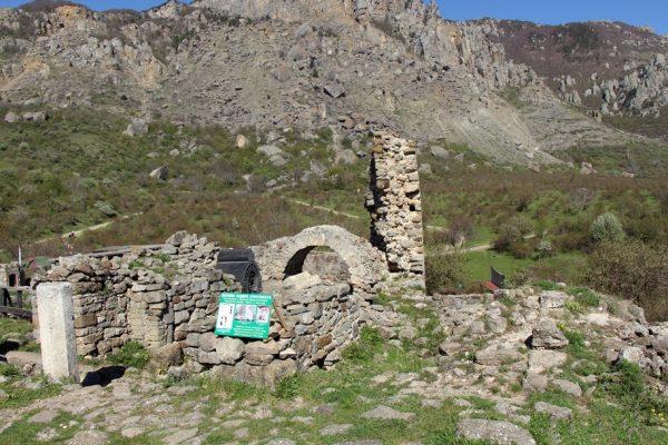 Крепость Фуна