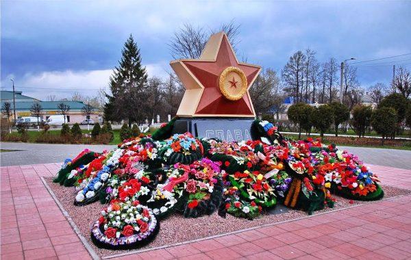 Мемориал «Звезда памяти» в Тихвине