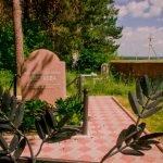 Мемориальная плита Цветаевой на Петропавловском кладбище