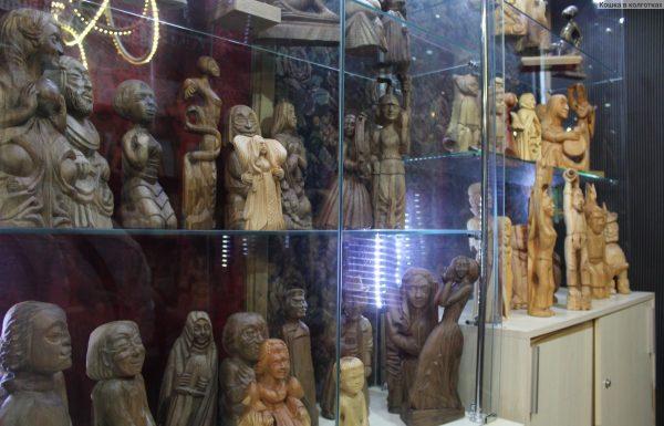Музей домовых