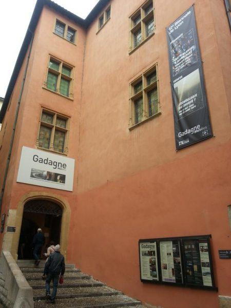 Музей Гадань