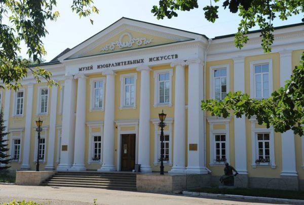 Музей изобразительных искусств Оренбурга