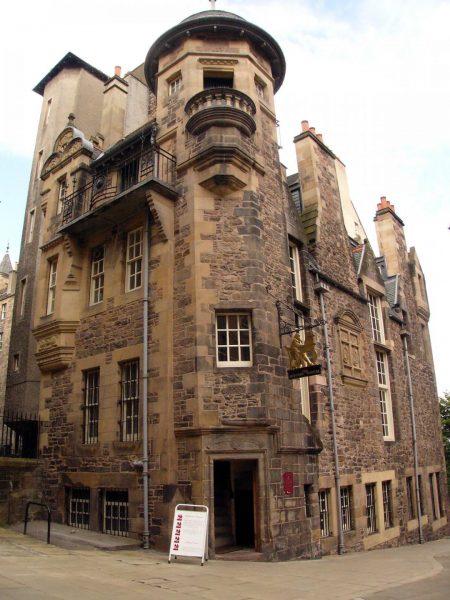 Музей шотландских писателей
