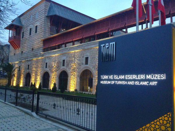 Музей турецкого и исламского искусств в Стамбуле