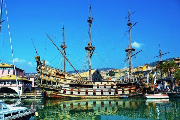 Пиратский галеон «Нептун»