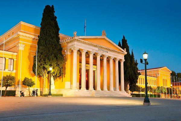 Заппейон в Афинах