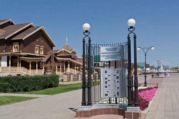Этнографический комплекс «Национальная деревня»