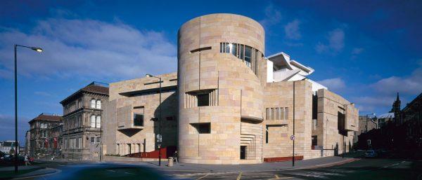 Национальный музей Шотландии
