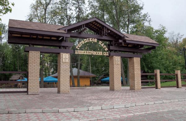 Вход в Александровский сад Елабуги