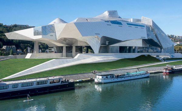 Музей Конфлюанс