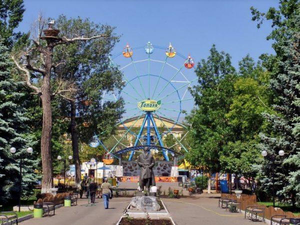 Парк «Тополя»