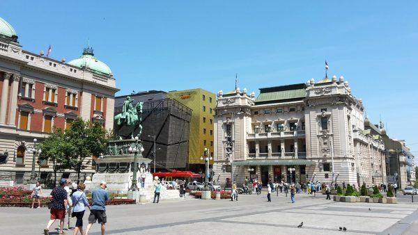Площадь Республики в Белграде