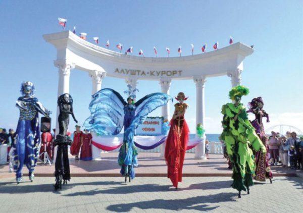 Празднование Дня Города в Алуште
