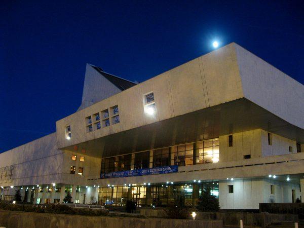 Ростовский музыкальный театр