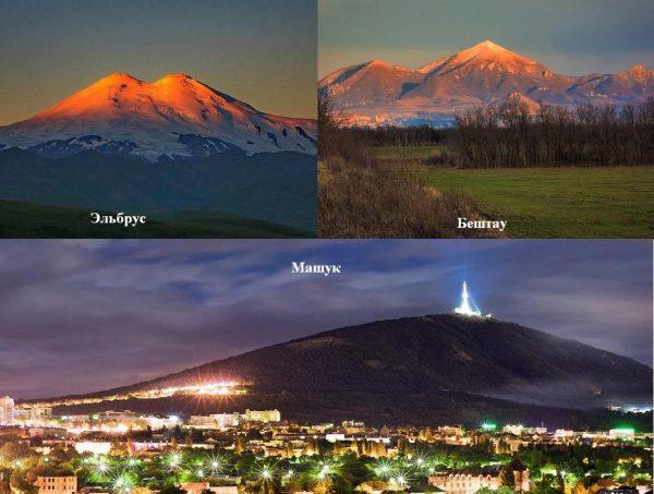 Самые красивые горы Кавказа: Эльбрус, Машук, Бештау