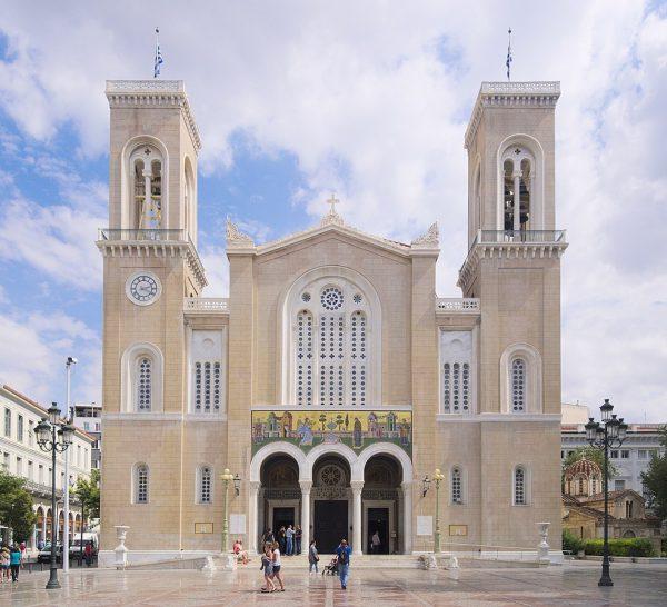 Собор Благовещения Пресвятой Богородицы в Афинах