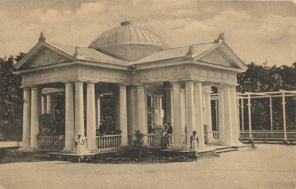Старая фотография Ессентуков